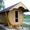 Сауна,  баня,  бочка, Интересная  и не дорогая конструкция сауны в виде деревянной  #319125