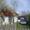 Срочно продам земельный участок с домом #360824