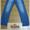 Мужские джинсы !Solid оптом  #1000455