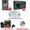Відлякувачі гризунів,  пристрої від щурів та мишей. #1165049