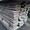 Ясень доска (50мм,  необрезная) #1688705