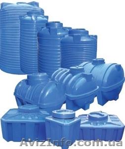 Пластиковые емкости бочки для питьевой воды Житомир Попельня - Изображение #1, Объявление #947476