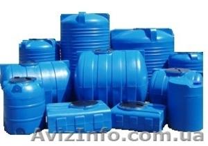 Баки бочки для воды пластиковые Чернигов Нежин - Изображение #1, Объявление #947478