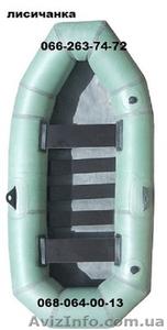 Резиновую лодку продам недорого - Изображение #1, Объявление #1372063