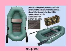 надувные лодки недорого - Изображение #4, Объявление #1216880