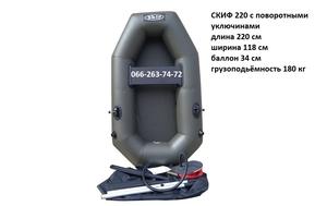 Резиновую лодку продам недорого - Изображение #5, Объявление #1372063