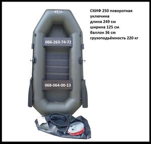 Резиновую лодку продам недорого - Изображение #6, Объявление #1372063