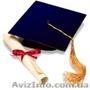 Виконую реферати,  дипломні,  курсові,  контрольні роботи