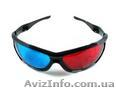купить 3d очки,  купить стерео очки,  Анаглиф 3D стерео очки,  3d стереоочки,  3d оч