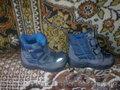 срочно обувь для мальчика