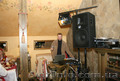 Музыкальное обслуживание свадеб и других торжеств от DJ Диджея