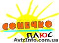 Типография,  издательство в г. Житомире