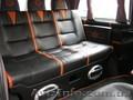 диван для VW T5,  MERCEDES VITO,  SPRINTER