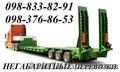 Перевозки металлоконструкций,  негабаритных грузов