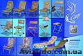 Специализированный товар для охоты,  рыбалки и туризма