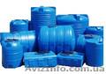 Баки бочки для воды пластиковые Чернигов Нежин, Объявление #947478