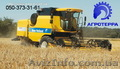 Комбайн New Holland TC 5080