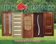 Межкомнатные двери из Белоруссии