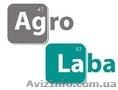 Предлагаем услуги отбора образцов сельхозпродукции