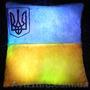 Светящаяся Подушка Украина - подарок герою Украины,  солдату,  патриот