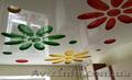 Натяжные потолки 3D или перфорированные потолки от компании МастерОк!!!