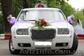 На прокатVIP автомобильChrysler 300C   бизнес класса с водителем на свадьбу