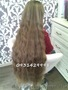 Продать волосы в Житомире дорого Куплю волосы в Житомире