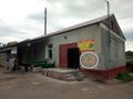 Продажа производственного комплекса в г.Житомир по ул.И.Гонты